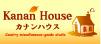kanan house (カナンハウス)